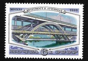 CCCP 1980 - MNH - Scott #4893 *