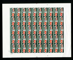 Yemen Stamps Sc# 94 Full Sheet of 50 Imperf xf of nh Rare