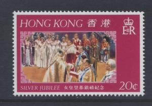 Hong Kong - Scott 335-37 -25th Anniv. Issue- 1977 - MNH - Set of 3 Stamp