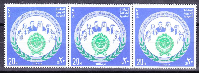 Saudi Arabia 1976 Arab Leaders.. Summit strip of 3  VF/NH(**)