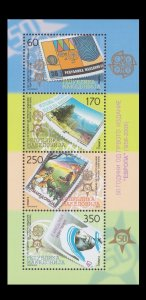 50th ANNIVERSARY EUROPA FIRST STAMP ISSUE. COUNTRY MACEDONIA. SOUVENIR SHEET.