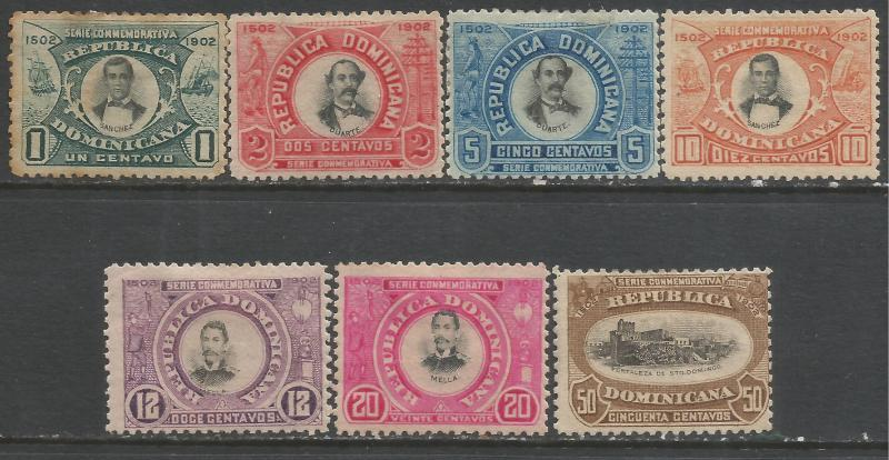 DOMINICAN REPUBLIC 144-150 MOG/MNG Z3046