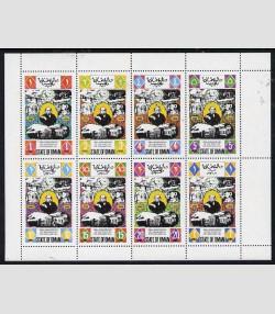 OMAN 1979 Rowland Hill Sheet 8 values Perforated (NH)VF