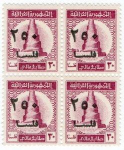 (I.B) Iraq Revenue : Duty Stamp 250f on 30f OP (Gulf War Surcharge)