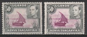 KENYA UGANDA & TANGANYIKA 1938 KGVI DHOW 50C DIE II 2 DIFF SHADES P13 X 11.75