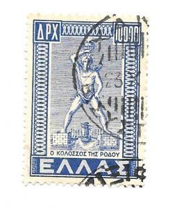 Greece 1950 - Scott #522