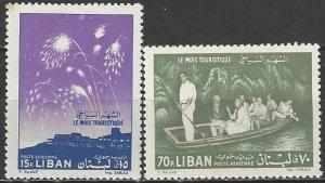 Lebanon  C311, C313  MNH  Tourist Month