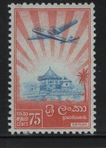 CEYLON, 311, HINGED, 1950, Ratmalana plane