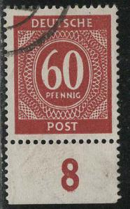 Germany AM Post Scott # 552, used, variation plate print