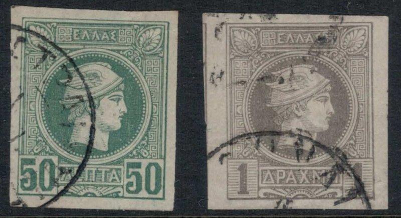 Greece #71-2 CV $6.75