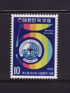 Korea 837 Set MNH Judicial Conference (A)