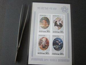 North Korea 1998 Sc 3697 Imperf. Bird set MNH