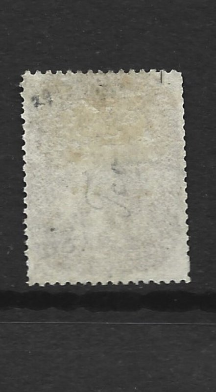 United States Scott #29 5-cent Jefferson used reperforated 2016 cv $400