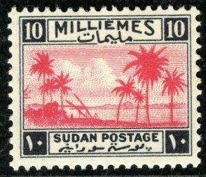 SUDAN KGVI Stamp SG.86 10m Palms KEY LOW VALUE (1941) Mint MM Cat £30 YBLUE116