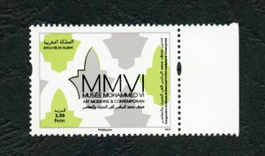 2014 - Morocco -  Inauguration of Mohammed VI Museum/Modern and Contemporary Art