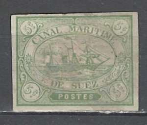 COLLECTION LOT # 2560 SUEZ CHANNEL #2 1868 POSSIBLY REPRINT CV=$119