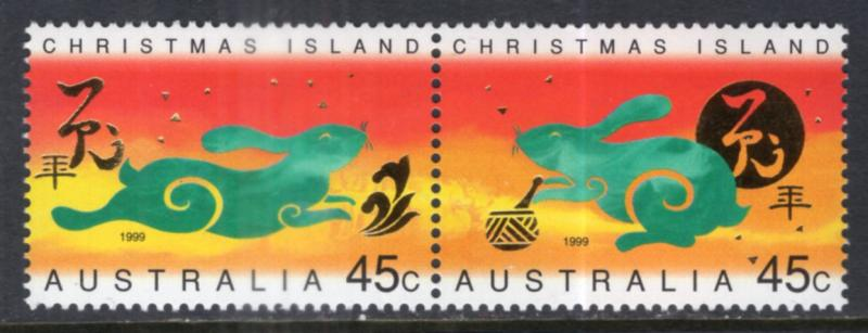 Christmas Island 417a Year of the Rabbit MNH VF