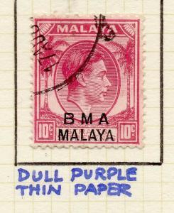 Malaya Straights Settlements 1945 Early Shade of Used 10c. BMA Optd 307952
