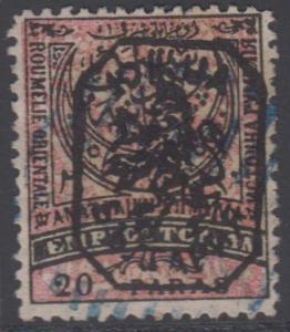 EASTERN RUMELIA 1885 SOUTH BULGARIA Sc 35a USED F,VF SCV$170.00