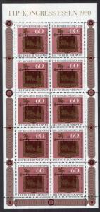 Germany B581 Sheet MNH VF