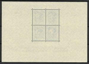 Doyle's_Stamps: MNH pre-WWII German Hitler Souvenir Sheet Scott #B102**