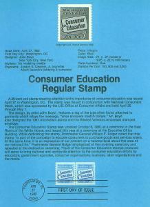 Consumer Education (USCPF2005)