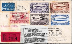 Egypt 1934 Scott 172-176 Registered Airmail to Athens, Greece. Aviation Congress