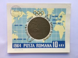 Romania 1964 Olympic games Souvenir Sheet MNH