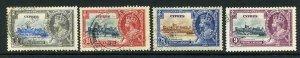 Cyprus SG144/47 1935 Silver Jubilee Set Used