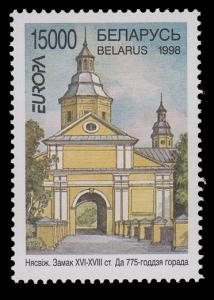 Belarus 240 MNH