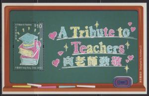 Hong Kong 2016 A Tribute to Teachers Souvenir Sheet MNH
