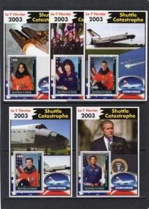Guinea RD 2003 SPACE COLUMBIA CONCORDE 7 s/s Perforated Mint (NH)