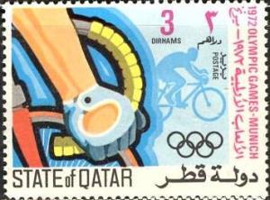 Qatar; 1972: Sc. # 305: */MH Single Stamp