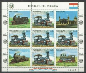 EC135 1982 PARAGUAY TRANSPORTATION TRAINS MICHEL 30 EURO 1KB MNH