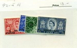 BAHRAIN #92-5, Mint Hinged, Scott $13.00
