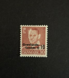 Denmark 1957 #B25 MNH CV $.80