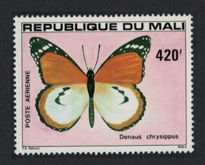 Mali Plain Tiger Butterfly Danaus chrysippus 400Fr SG#804