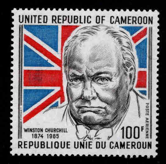 Cameroun Scott C211  MNH* 1974 Churchill stamp