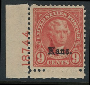 US Scott 667 Single with Plate Number!! MLH! #18744