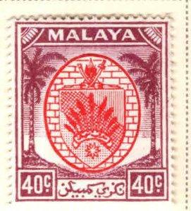 MALAYA Negri Sembilan Scott 54 MH* coat of arms stamp, Palm Trees