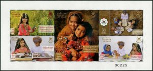 HERRICKSTAMP NEW ISSUES OMAN Sc.# 600 Childhood is a Right Sheetlet