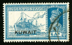 Kuwait Stamps # 51 VF Used Scott Value $35.00