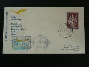 first flight cover Lufthansa 1959 Bruxelles to Cairo Egypt via Hamburg 92099