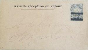 A) 1910, EL SALVADOR, POSTAL STATIONARY, SHIPPED TO SAN JOSE, PRESIDENT PEDRO JO