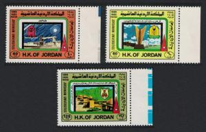 Jordan Universities in Jordan 3v margins SG#1430-1432