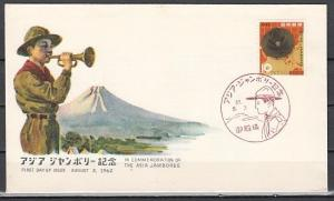 Japan, Scott cat. 763. Asian Scout Jamboree issue. First day cover.