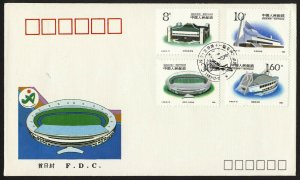 wc083 China 1991 Asian Games sports FDC first day cover