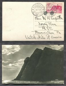 1066 - NORWAY 1938 Nordkapp Stamp on Photo Postcard to USA