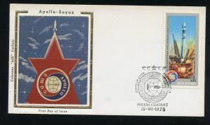 Russia Scott 4341 on Colorano silk Cachet FDC UA
