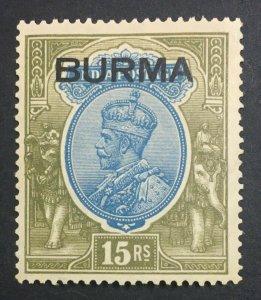 MOMEN: BURMA SG #17 1937 MINT OG H LOT #60296